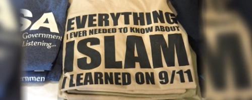 u1_islamshirt